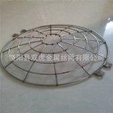 扇形異型金屬網罩 鋼絲網罩風機罩 設備配件防護罩網