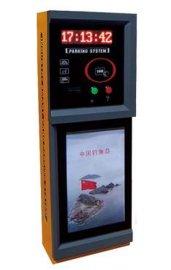 深圳德立达停车场收费系统2字票箱T1