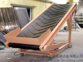 电动升降V型防滑皮带机 小型爬坡皮带机, 可调倾角输送设备