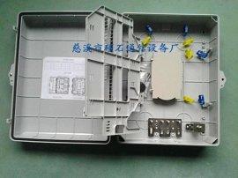 塑料壁挂式直熔48芯光纤分线箱