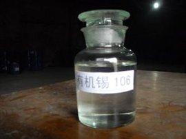 增强管稳定剂(T-106)