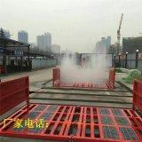 河南专业的【水泥厂车辆洗轮机】生产基地