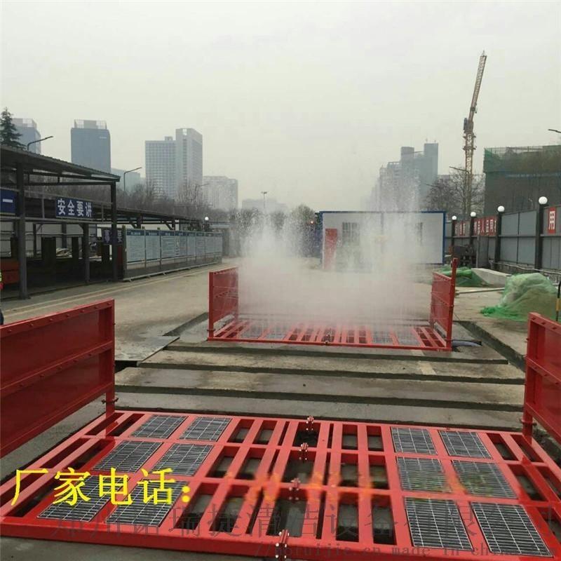 河南專業的【水泥廠車輛洗輪機】生產基地