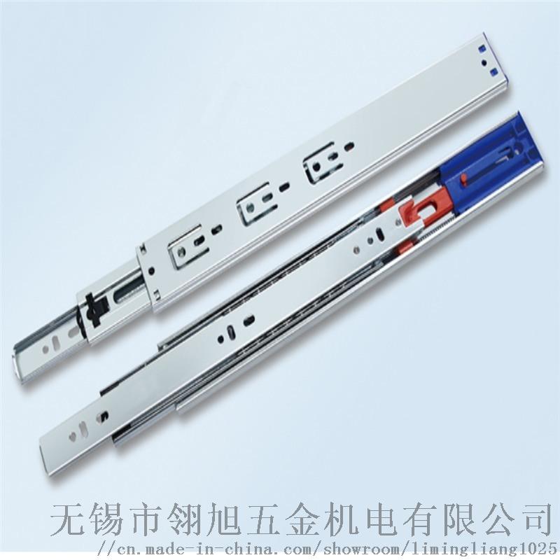 星徽SH3510B1七字型电视滚珠滑轨