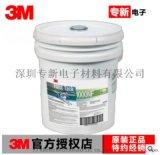 3M 1000NF快速粘接水性胶粘剂