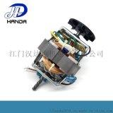 HD8820B鋁線絞肉機電機破壁機榨汁機攪拌機串激電機