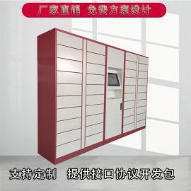 厂家供应智能公文交换柜智能文件互换柜文件存取交换柜
