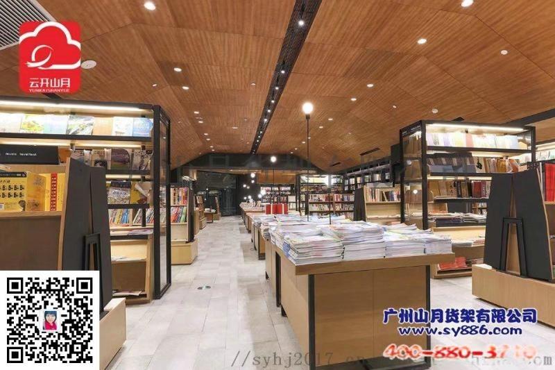书店货架,书店展示架,文具店展示柜,书店装修设计