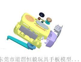 玩具抄数画图,玩具模型3D图设计,玩具手板设计
