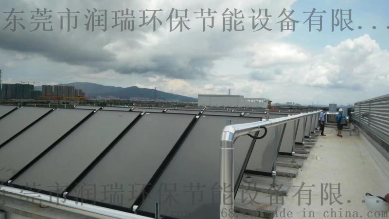 潤瑞太陽能熱泵熱水器
