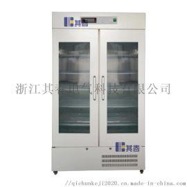 对开门防爆冷藏柜BL-560CH防爆低温冰箱冷藏