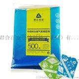 君合百安中藥材倉儲氣調劑 乾燥劑脫氧劑防黴殺蟲