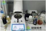 环保污泥固含量检测仪技术规格/测定方法