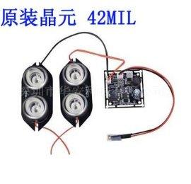 1   华四灯阵列灯板 监控摄像机灯板 监控红外灯板