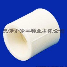PPR定做 PPR管件价格 PPR管件 PPR管件厂家
