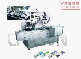CHZ-100多功能卧式自动装盒机