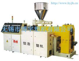 PVC木塑发泡板生产技术开发