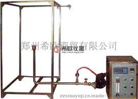 【现货供应】希欧仪器XU8543防火涂料燃烧试验机(大板法)