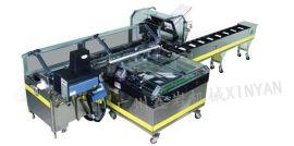 多功能面膜装盒机;全自动装盒机;