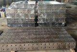 三维焊接工装夹具