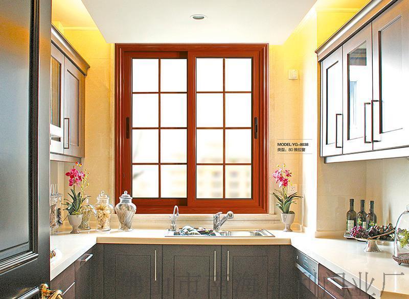 广东优质钛镁铝合金平开窗 推拉窗 断桥窗纱一体