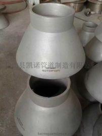 专于质 不锈钢大小头生产厂家 带直段304异径管 偏心大小头规格