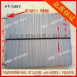 鋼串片散熱器-鋼串片暖氣片-鋼製閉式串片散熱器片