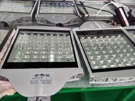 广万达LED节能路灯头GWD--LUD60W