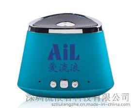 AiL爱流浪品牌 T10蓝牙音箱 迷你插卡音箱