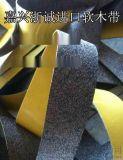 进口软木带 防滑胶带 软木橡胶