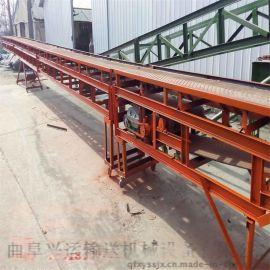 供应卸货专用带式输送机 粮食输送机 建筑物料运输输送机y2