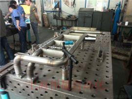 法兰管道通用化焊接平台