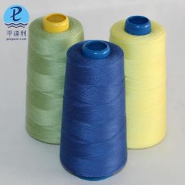 缝纫线批发 缝纫宝塔线 603缝纫机线 涤纶针线 服装专用宝塔线
