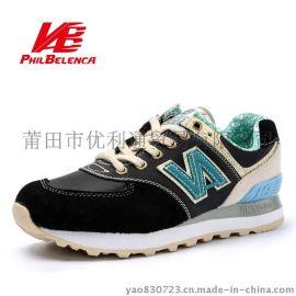 秋冬季情侣复古运动鞋 男女透气休闲鞋跑步鞋 轻便保暖加绒棉鞋子