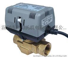 欧门氏DN15-25二三通三线两控风机盘管电动阀