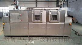 巴克BK-4000STH全自动通过式高压清洗机、高压清洗机厂家哪家好