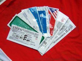 专业生产验孕试纸产品包装铝箔袋