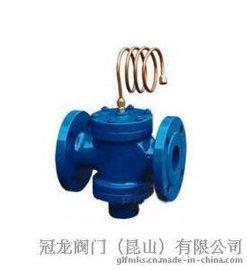 上海冠龙自力式压差控制阀