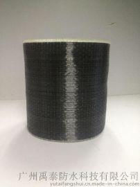 生产加固材料 建筑用碳纤维布 屋面高强度加固材料 环保加固材料