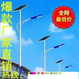 厂家直销路灯头,太阳能转电能,