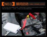 亮思Q2 12000mAH过功能汽车应急启动电源