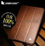 杰森克斯jisoncase 苹果iPad mini2/3平板保护套 mini3商务皮套 保护套