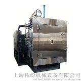 小型冻干机,冰冻干燥机,中型冻干机TF-SFD-75
