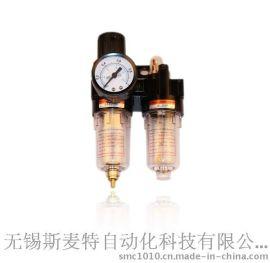 Simaite气动AFC2000二联件亚德客型气源处理器