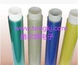 供應PET藍色高溫膠帶 高粘耐高溫膠帶