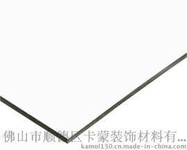 卡蒙供應   鋁塑複合板  聚酯鋁塑板