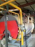 供应上市公司菏锅牌 天然气蒸汽锅炉 天然气热水锅炉,天然气导热油锅炉