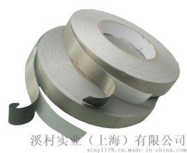 格纹导电布 导电布胶带