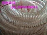 辽宁沈阳厂家现货供应透明钢丝软管 钢丝透明管 防冻PVC钢丝管