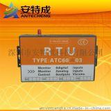 深圳配電室環境監測系統、變配電智慧化監控系統